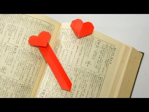 Kağıttan Origami Heart Bookmark