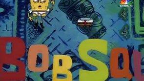 Sünger Bob 4. Sezon 104. Bölüm