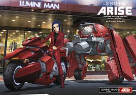 Ghost In The Shell : Arise - Border :1 Ghost Pain